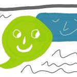 """eBook: """"Was Gesprächs-Profis anders machen, ohne es Ihnen zu verraten"""""""